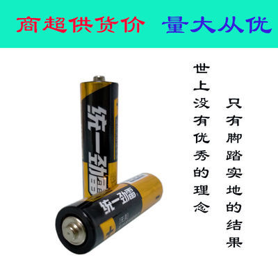统一劲雷电池5号七号电池耐用玩具空调电视遥控器电池高功率电池