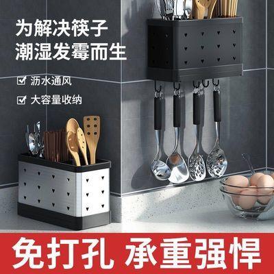 厨房多功能筷子筒壁挂式免打孔家用餐具收纳置物架创意沥水筷子笼
