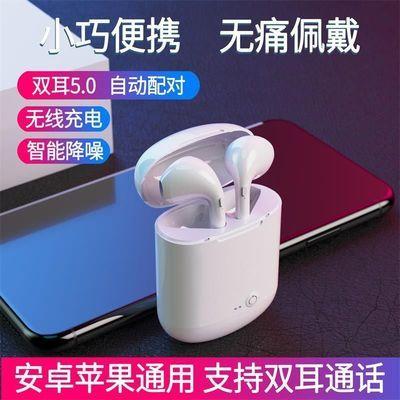 75316/无线蓝牙耳机运动迷你双耳单耳oppp华为苹果vivo安卓小米手机通用