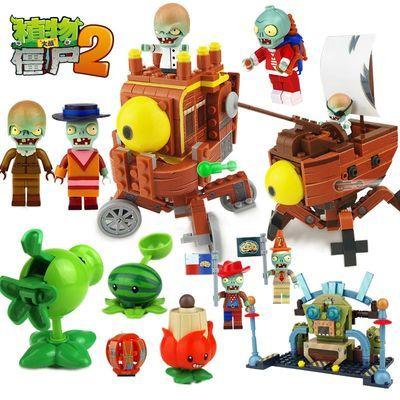 植物大战僵尸玩具套装未来世界儿童拼装益智小颗粒拼插积木3-10岁