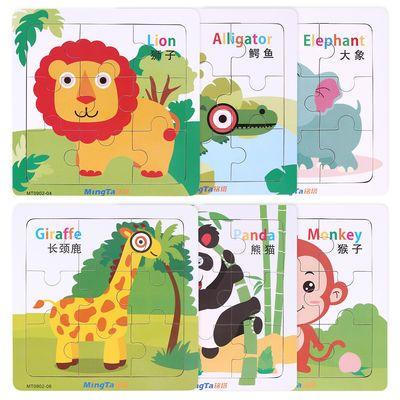 铭塔儿童益智力拼图宝宝早教2-3-5-6周岁幼儿园男女孩积木质玩具