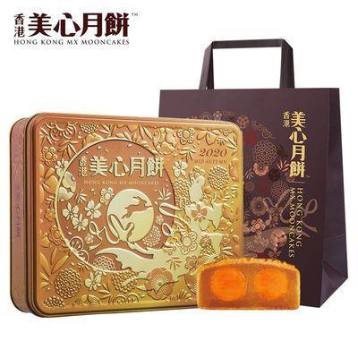 https://t00img.yangkeduo.com/goods/images/2020-08-30/2f9d0a5e6599c7aace6e6f0be97794d0.jpeg