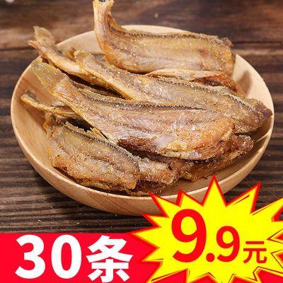 【2件减3】黄鱼酥野生香酥小黄鱼鱼干香烤黄花鱼即食休闲零食小吃