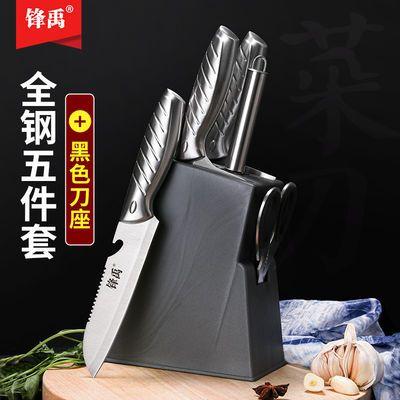 锋禹不锈钢刀具套装 厨房刀具菜刀菜板套装 家用全套组合水果刀具