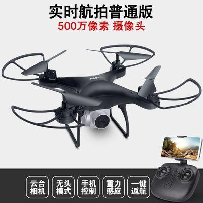 【双摄像头航拍】无人机4K定高遥控飞机高清专业四轴飞行器玩具