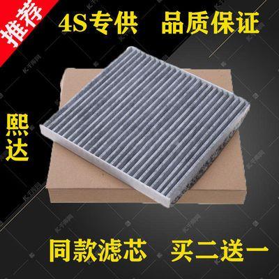 适配吉利全球鹰GX7/SX7/帝豪EC8/豪情GX9/博瑞GC9/远景x6空调滤芯