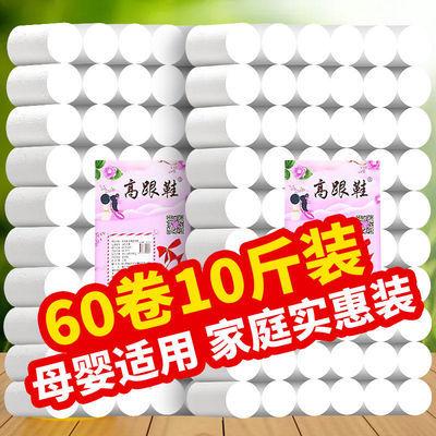 卫生纸10斤大粗卷纸批发家用卷筒纸厕纸手纸原生木浆妇婴无芯纸巾