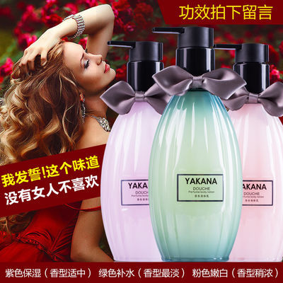 亚卡娜香水身体乳润体乳滋润保湿补水持久留香护体乳香体乳浴后乳