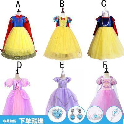 女童公主裙安娜爱洛长发白雪公主贝尔灰姑娘礼服六一儿童演出服装