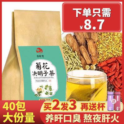 https://t00img.yangkeduo.com/goods/images/2020-08-30/9ffcff8547f9c6b2276375c6e58c3bf7.jpeg