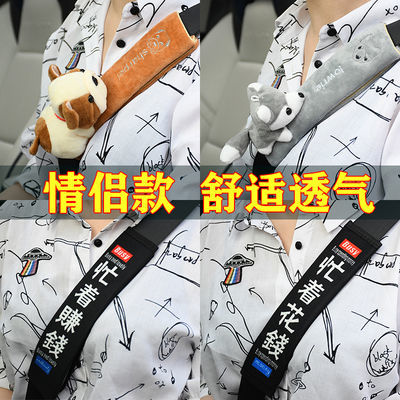 北京现代朗动悦动IX35IX25冬季亚麻汽车安全带护肩套加长保险带套