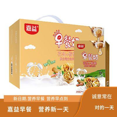 核桃花生牛奶早餐饮品250ml*8/16盒整箱批发便宜学生早餐奶