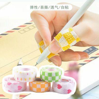 弹性自粘护指绷带学生写字写作业防磨手防茧护手指ins风胶带可爱