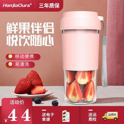 榨汁杯电动便捷鲜榨果汁机料理机家用小型充电式迷你榨水果榨汁机