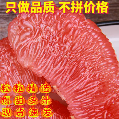 https://t00img.yangkeduo.com/goods/images/2020-08-30/e1d6a8f97bb9778b8be8a6848732534d.jpeg
