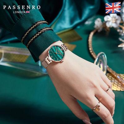 帕圣罗轻奢时尚潮流女士手表女简约气质防水女表2020年新款小绿表