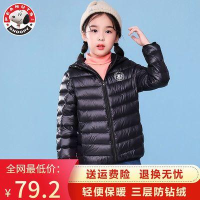 史努比童装儿童轻薄款羽绒服2020秋冬新款男女童短款冬装洋气外套