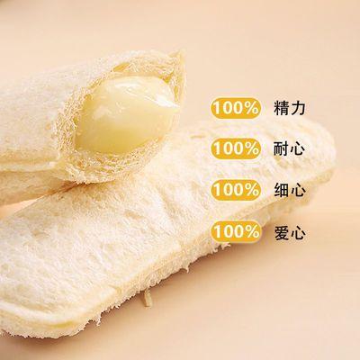 【热销冲量】酸奶面包早餐口袋软面包乳酸菌夹心整箱代餐休闲零食