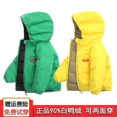 儿童糖果色羽绒服外套男童2020新款冬装小童装加厚双面穿宝宝女童