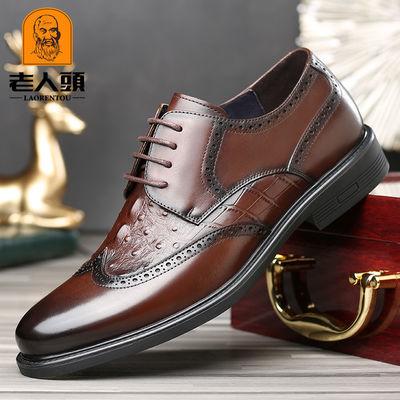 老人头皮鞋男鳄鱼纹2021新款布洛克正装商务休闲皮鞋真皮英伦婚鞋
