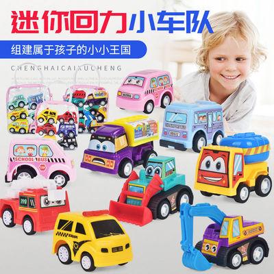 【1袋6辆】儿童玩具回力小汽车惯性工程车男孩宝宝迷你消防车套装