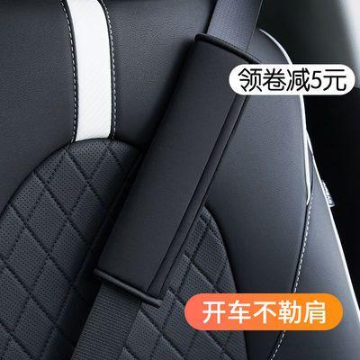 日本YAC汽车安全带套夏季透气车用护肩神器加长汽车用品大全男士