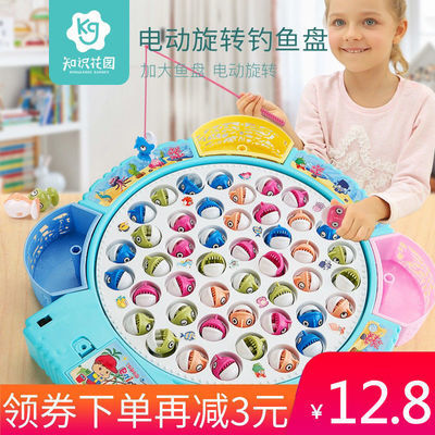 知识花园儿童钓鱼玩具套装磁性电动智力开发男女孩益智宝宝3-6岁