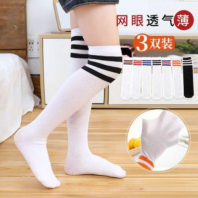 儿童中筒袜夏季薄女童长筒袜过膝学生宝宝高筒袜防蚊男童足球袜子