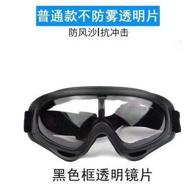 防风沙骑行眼镜护目镜劳保防护摩托车透明防尘男防风镜滑雪镜越野