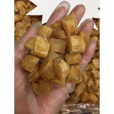 80-100头大连元贝碎足干口感鲜香价格折半营养不打折500g