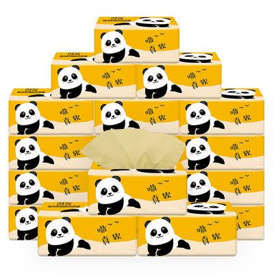 40包蓝漂竹浆纸巾抽纸批发整箱家庭装3层卫生纸面巾纸餐巾