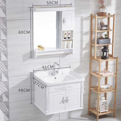 欧式简约浴室柜组合小户型挂墙式pvc卫生间洗漱台洗手盆组合