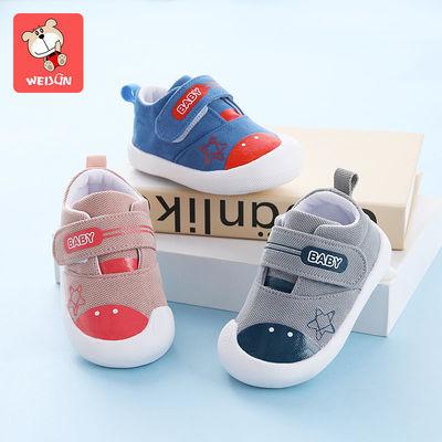 34639/宝宝学步鞋软底春秋季1-2岁婴儿不掉鞋男防滑机能鞋0耐磨儿童鞋女