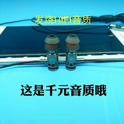 78287/核弹级音质发烧特制高品质有线入耳式音乐耳机游戏K歌震撼重低音