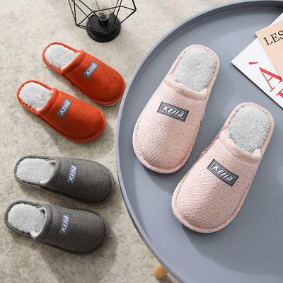 棉拖鞋女月子室内木地板防滑情侣家居家用秋冬季男保暖毛拖鞋包头