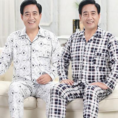 男士睡衣棉质长袖春秋薄款中老年休闲宽松大码爸爸冬季家居服套装