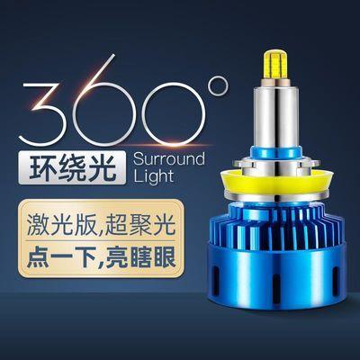 360度汽车LED大灯泡近光灯远光灯12V改装超亮强光H1H7H1190059012