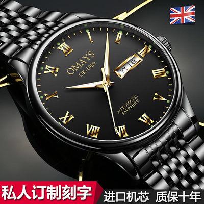 瑞士名表正品欧美时手表男士全自动机械表双日历夜光防水学生韩版