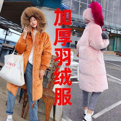 羽绒服女长款2020冬季新款韩版真毛领白鸭绒保暖宽松大码过膝外套