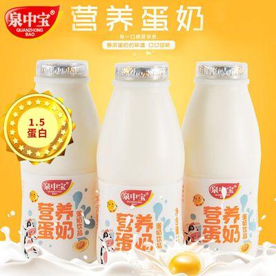 早餐奶蛋红枣奶学生早餐奶整箱批发低价牛奶饮品210ml 6瓶12瓶装