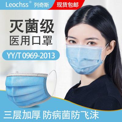 成人医用口罩一次性医用口罩三层蓝色带熔喷灭菌级防飞沫病菌