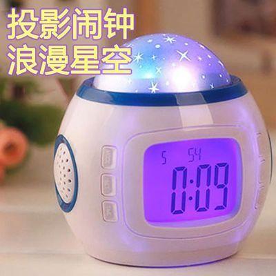 投影闹钟学生床头静音卧室简约可爱卡通电子创意多功能儿童小闹钟
