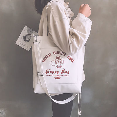 日韩版肩带可拆卸调节文艺范单肩斜跨帆布包女学生百搭大兜包袋