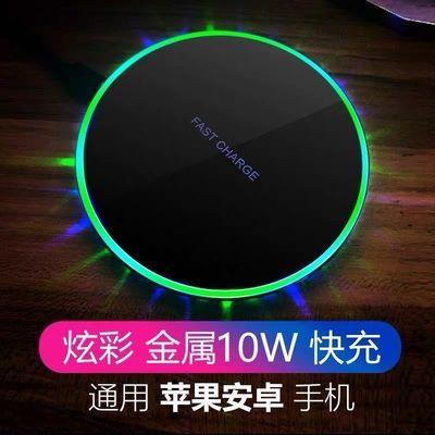 手机无线充电器支持所有手机华为OPPO小米vivo苹果安卓通用充电器