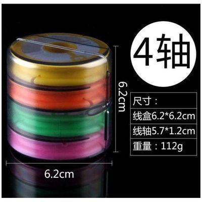 高档彩虹硅胶主线轴主线盒大线轴线组盒多功能硅胶鱼线圈钓鱼配件