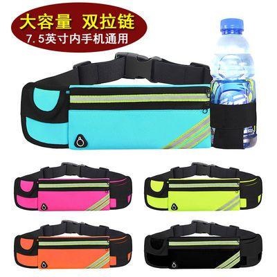 9979/新款多功能跑步腰包男女式运动包超薄防水水壶包户外马拉松手机包