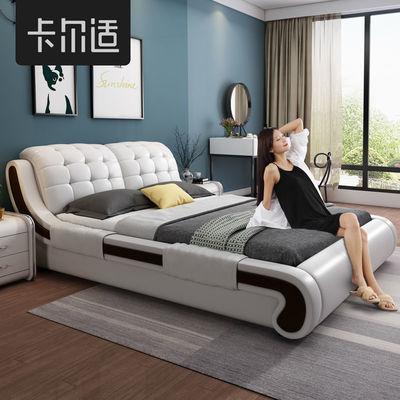 卡尔适真皮床1.8米双人床婚床现代简约床主卧榻榻米欧式皮床家具