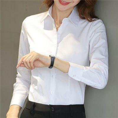 71089/白色衬衫女长袖职业衬衫正装大码工作服修身显瘦外穿洋气打底衬衣