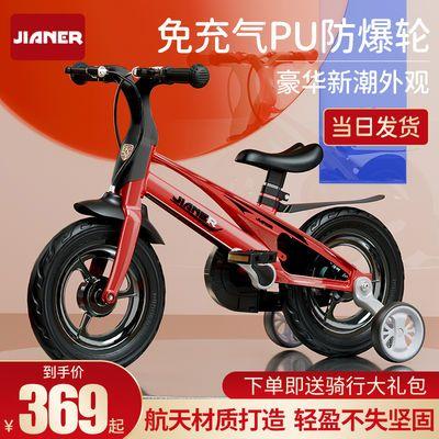 健儿自行车儿童童车脚踏车男孩2-4-6-9岁宝宝小孩免充气童车女孩