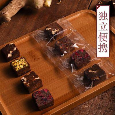 标茶黑糖手工红糖桂花块桂圆虎玫瑰原老姜月子红枣包装姜味土块